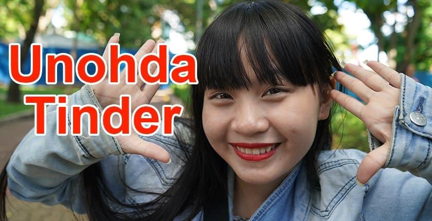 Tinder Ohjeet